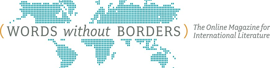 words without borders submission manager : diagram submission manager - findchart.co