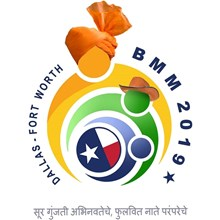 Bruhan Maharashtra Mandal 19th Convention