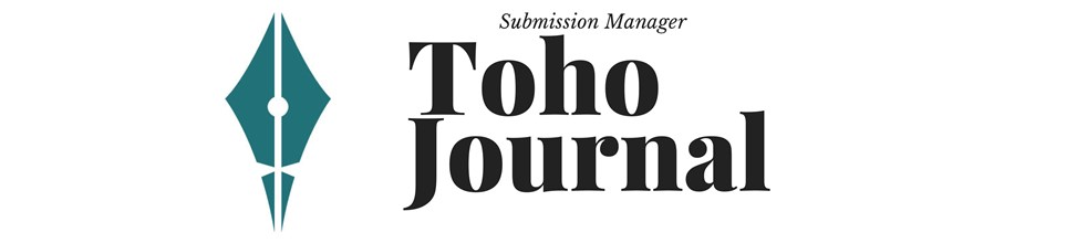 Toho Journal