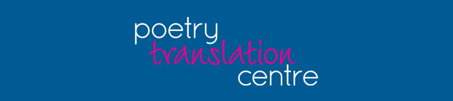 Poetry Translation Centre