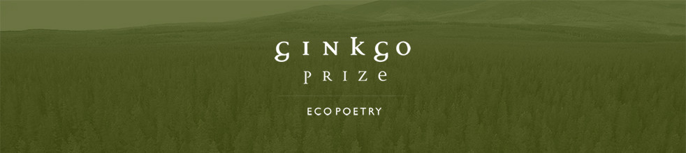 The Ginkgo Prize
